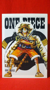 DVD-BOX ONE PIECE Log Collection/ログコレクション EAST BLUE/イーストブルー【ワンピース 東の海編】