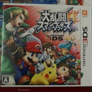 大乱闘スマッシュブラザーズfor NINTENDO 3DS ニンテンドー