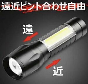 【送料無料】USB充電式★2WAY LED懐中電灯携帯充電 防水 アウトドア 夜釣り 夜間巡回