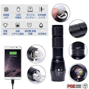【USB充電式】防水LEDランプ高輝度ライト アルミ合金 業務用 警備会社