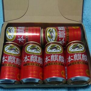 キリン 本麒麟350ml缶×6本