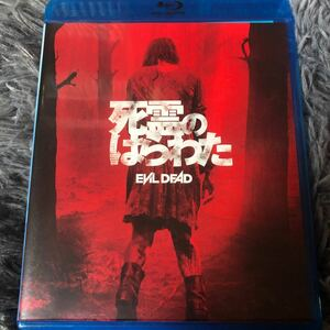 死霊のはらわた Blu-ray