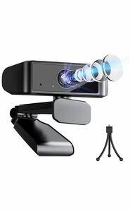 ウェブカメラ フルHD 1080P 30FPS 120度広角 Webカメラ 挿すだけ使える自動光補正内臓マイク USBカメラWindows/Android/Limuxシステム対応