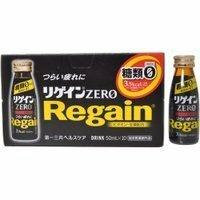 【訳あり1円~】 リゲインZERO(ゼロ)サンプル100本 賞味期限2022年6月サンプルのため 滋養強壮!栄養ドリンク!つらい疲れに!