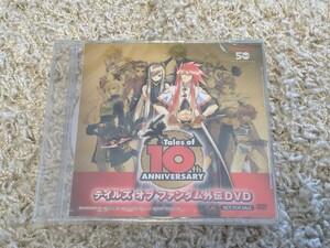 テイルズ オブ ファンダム外伝 DVD  Tales of 10th ANNIVERSARY