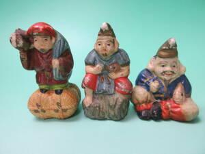 W113 ☆☆ 小さい 土人形 七福神 3人 ☆☆ 検)郷土玩具 時代物 民芸品 ビンテージ 昭和レトロ アンティーク 泥人形 陶器人形 豆人形