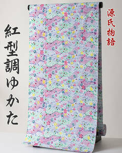 【源氏物語】本染 浴衣 反物 R3-01 新品 紅型調ゆかた 綿麻(浴衣反物 本染め 紅型調)送料込