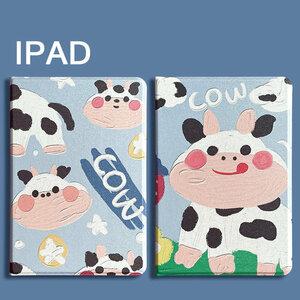 ipad mini5 ケース iPad mini(第5世代) 7.9インチ ケース タブレットPC 手帳型 PUレザー ソフトカバー オートスリープ機能付き 牛