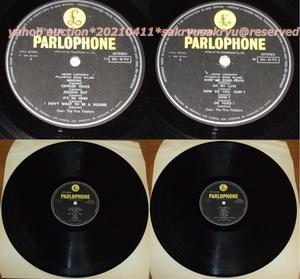 Beatles / John Lennon / Imagine / Yellow Parlophone UK 仕様 イマジン・イエロー・パーロフォン(値下げ交渉お問い合わせ下さい)