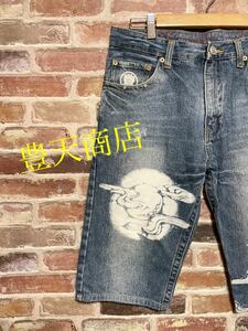 豊天商店 メンズ ボトムス ハーフパンツ L デニムパンツ 和柄 ダメージジーンズ [H0056]