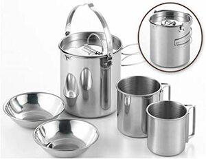 ステンレス製 キャンプ ケトル 1.2L 調理 5点セット やかん ケトル マグ2種 皿 軽量 コンパクト収納 キャンピングクッ