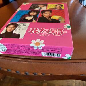 花より男子 DVD-BOX〈5枚組〉