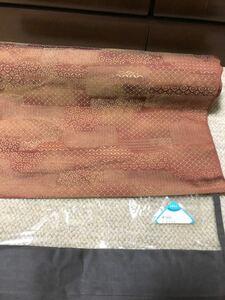 高級着物生地、シルク100%正絹、未使用未仕立て。
