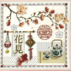 クロスステッチ刺繍キット(J487)11CT