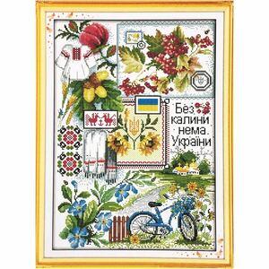 クロスステッチ刺繍キット(F945)14CT
