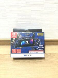モンスターハンターライズ グリップコントローラー ニンテンドー スイッチ Nintendo Switch モンスターハンターライズスペシャル