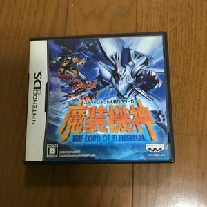 【DS】 スーパーロボット大戦OGサーガ 魔装機神 THE LORD OF ELEMENTAL