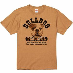 優しいブルドッグ/半袖Tシャツ/メンズS/キャメル・新品・メール便 送料無料