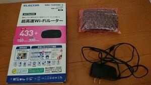 ELECOM 無線WI-FIルーター 親機 11ac 433bps