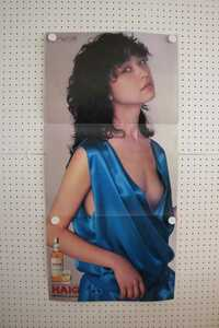 1985年 当時物 石川ひとみ 篠山紀信 サントリー SUNTORY HAIG 3折りポスターカレンダー ヌード 販促 107×51.5cm 非売品 広告 宣伝