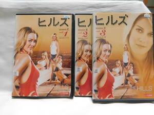 DVD☆(ケースなし)ヒルズ シーズン2 3巻 () * USED * レンタルout*~