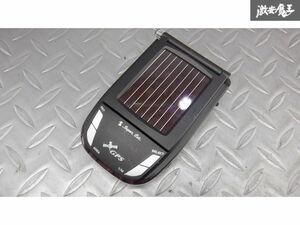 YUPITERU ユピテル GPSレーダー探知機 レーダー探知機 GV-2700 即納