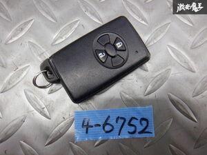 保証付 トヨタ純正 ZRE152N カローラルミオン キーレス リモコンキー カギ 鍵 キー 即納