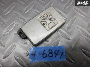 保証付 トヨタ純正 ZGM10G アイシス キーレス リモコンキー カギ 鍵 キー 即納