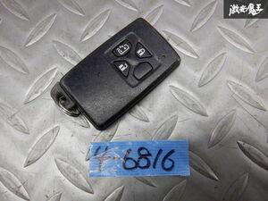 保証付 トヨタ純正 ZGM10W アイシス キーレス リモコンキー カギ 鍵 キー 即納