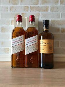 ウイスキー休売品限定品3本セット