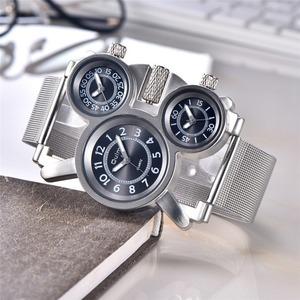 メンズ腕時計3色3タイムゾーンユニークな男性クォーツ時計カジュアルスポーツ男性腕時計