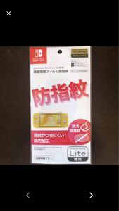 液晶保護フィルム Nintendo Switch Lite