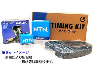 ☆タイミングベルトSET☆マークⅡ/ヴェロッサ JZX110 ターボ用▼