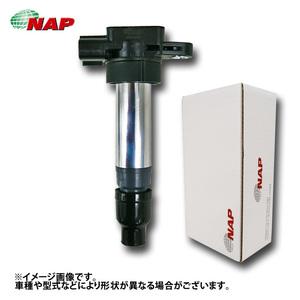 NAP прямой  катушка зажигания   похотливый  SHC26  использование