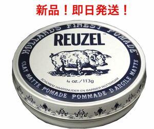 REUZEL (ルーゾー) クレイマット ホマート113g