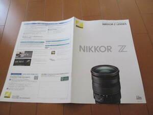 .32089 catalog # Nikon * Nikkor Z lens *2121.2 issue *14 page