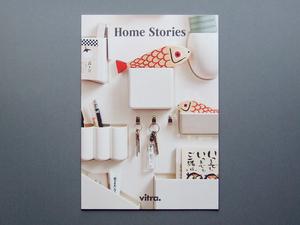【カタログのみ】vitra. Home Stories 検 ヴィトラ テーブル ソファ チェア アクセサリー