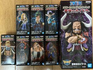 ワンピース ワールドコレクタブルフィギュア 百獣海賊団 カイドウ+7種セット