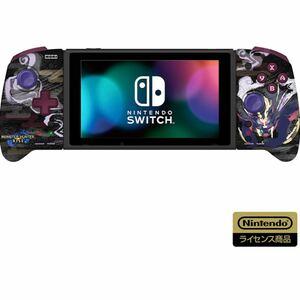 Nintendo Switch モンスターハンターライズ グリップコントローラー 新品