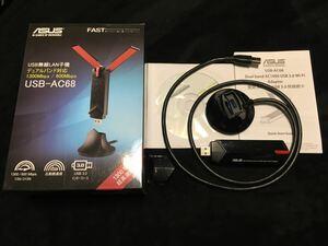 ASUS【 USB-AC68 】エイスース IEEE802.11ac 無線LAN子機 美品!