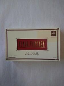 【PS1】 ファイナルファンタジー I・II  Premium package