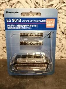 パナソニック ES9013 替刃(外刃・内刃セット) ラムダッシュ