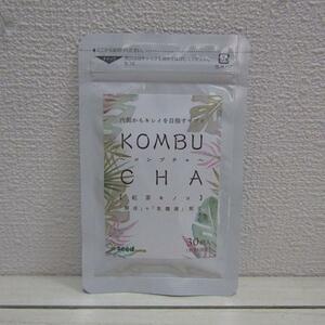 即決アリ!送料無料! 『 コンブチャ KOMBUCHA 約1ヶ月分 』★ 紅茶キノコ 酵母 乳酸菌 配合