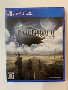 PS4ソフト ファイナルファンタジーXV