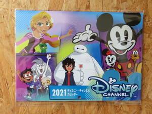 Disney 2021年 ディズニー チャンネル 壁掛け カレンダー スケジュール ステッカー付 未開封品 B4 ミッキーマウス