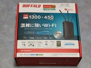 エアステーション 11ac/n/a/g/b 無線LAN親機 WXR-1750DHP2