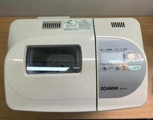 ZOJIRUSHI  BB-GA15  ホームベーカリー