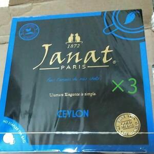 Janat Paris 紅茶 CEYLON 50袋入り×3個