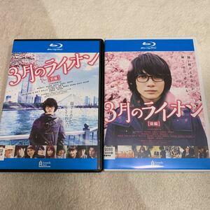 3月のライオン 前編 後編 ブルーレイ Blu-ray 神木隆之介