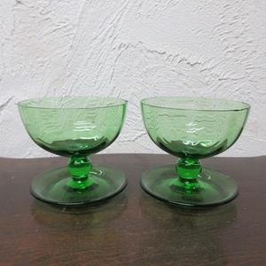 イギリス インテリア雑貨 ガラス製 ペア デザートグラス アイスクリームグラス グリーンガラス 器 ディスプレイ 英国 glass 1585sa